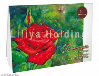 """Notepad for water-color painting """"Red rose"""""""