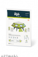 Ufo Paper Toy